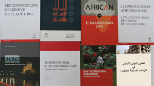 The International Humanitarian Law Prize 2020—Apply (Prize: $1000).